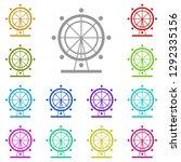 ferris wheel icon in multi...