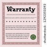 red warranty. vector...   Shutterstock .eps vector #1292353393