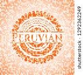peruvian abstract emblem ... | Shutterstock .eps vector #1292362249