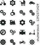 solid black vector icon set  ... | Shutterstock .eps vector #1292371429