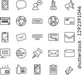 thin line icon set   mobile... | Shutterstock .eps vector #1292391046