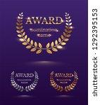 award design templates. vector... | Shutterstock .eps vector #1292395153