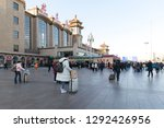 january 23  2019  beijing...   Shutterstock . vector #1292426956