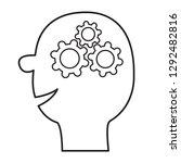 human head face. line... | Shutterstock . vector #1292482816