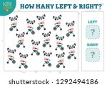how many left and right cartoon ...   Shutterstock .eps vector #1292494186