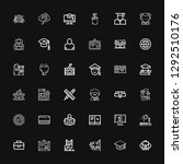 editable 36 student icons for... | Shutterstock .eps vector #1292510176