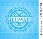 kilowatt sky blue water wave...   Shutterstock .eps vector #1292537113