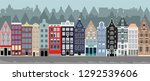 old european houses cityscape  | Shutterstock .eps vector #1292539606