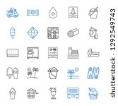 ice icons set. collection of... | Shutterstock .eps vector #1292549743