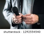 stage fright concept. nervous... | Shutterstock . vector #1292554540