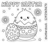 coloring page. happy easter.... | Shutterstock .eps vector #1292565670