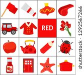 learn the primary colors. red.... | Shutterstock .eps vector #1292567266