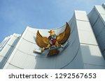 Small photo of Bandung, Indonesia : Indonesian national emblem in Monumen Perjuangan (Monument to the Struggle ), in Bandung. The emblem, with national motto : Unity in Diversity (Bhineka Tunggal Ika) (01/2019)