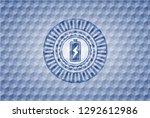 battery charging icon inside...   Shutterstock .eps vector #1292612986