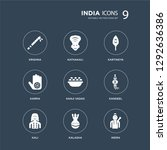 9 icons set such as krishna ... | Shutterstock .eps vector #1292636386