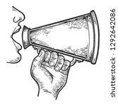 man doing loudspeaker speech...   Shutterstock .eps vector #1292642086