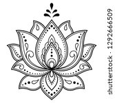 mehndi lotus flower pattern for ... | Shutterstock .eps vector #1292666509