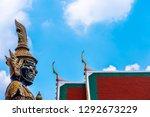 the golden giant standing guard ...   Shutterstock . vector #1292673229