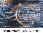 blockchain technology concept...   Shutterstock . vector #1292674783