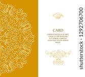 vector ornamental decorative... | Shutterstock .eps vector #1292706700