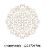 vector ornamental decorative... | Shutterstock .eps vector #1292706706