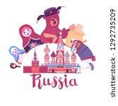 russia vector illustration.... | Shutterstock .eps vector #1292735209