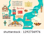 istanbul city colorful vector... | Shutterstock .eps vector #1292736976
