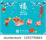 vintage chinese new year poster ... | Shutterstock .eps vector #1292750863