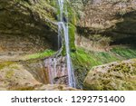 beautiful songlong waterfall... | Shutterstock . vector #1292751400