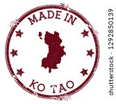 made in ko tao stamp. grunge... | Shutterstock .eps vector #1292850139