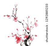 chinese painting of flowers ... | Shutterstock . vector #1292885233