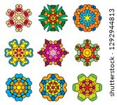 set of six pointed rosettes.... | Shutterstock .eps vector #1292944813