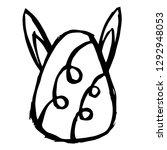 hand drawn or doodle vector... | Shutterstock .eps vector #1292948053
