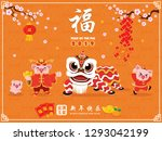 vintage chinese new year poster ... | Shutterstock .eps vector #1293042199