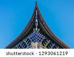 ancient buildings in chongsheng ...   Shutterstock . vector #1293061219