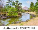 hirosaki  japan   april 23 2018 ... | Shutterstock . vector #1293090190