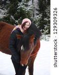 beautiful teenager girl hugging ... | Shutterstock . vector #129309326
