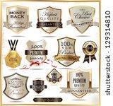luxury golden shields | Shutterstock .eps vector #129314810