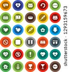 white solid icon set  sieve... | Shutterstock .eps vector #1293159673