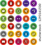 white solid icon set  award cup ... | Shutterstock .eps vector #1293161530