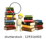puppet with loupe and books.... | Shutterstock . vector #129316403