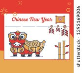happy chinese new year 2019   ... | Shutterstock .eps vector #1293169006