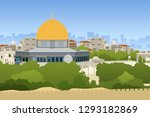a vector illustration of dome... | Shutterstock .eps vector #1293182869