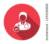 doctor icon with check sign.... | Shutterstock .eps vector #1293200830