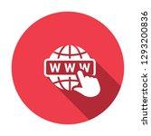 Www Icon. Www Flat Icon Web...