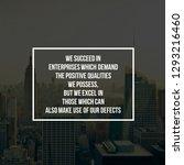 motivational  inspirational and ... | Shutterstock . vector #1293216460