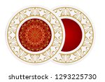concept decorative plates with... | Shutterstock .eps vector #1293225730