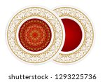 floral ornament plate for wall... | Shutterstock .eps vector #1293225736