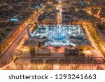 nicholas the epiphany cathedral.... | Shutterstock . vector #1293241663