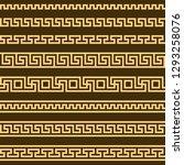 meander pattern. greek fret... | Shutterstock .eps vector #1293258076